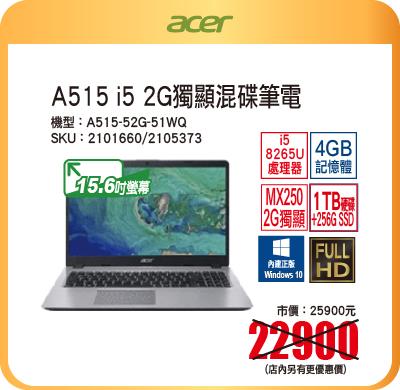 2101660/ACER A515